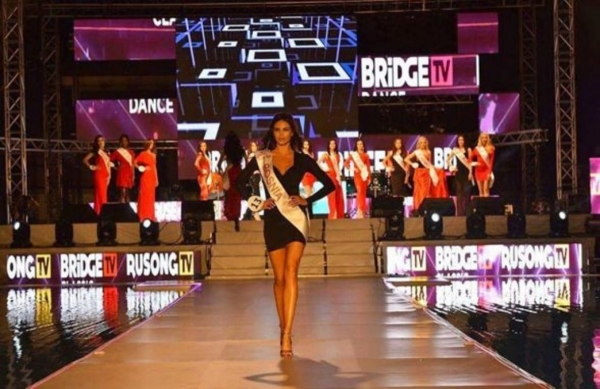 Mostarka Ana Bavrka Miss New World za 2017. godinu